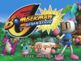 Bomberman Generation Game Cube Hudson