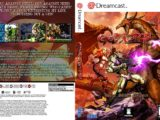 Gunlord Dreamcast