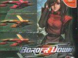 Border Down Dreamcast Sega