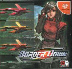 Border Down Sega Dreamcast