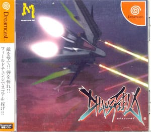 Chaos Field Dreamcast-Wiki+Download
