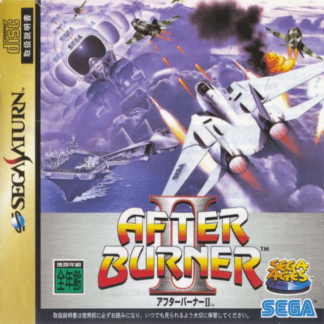 After Burner IISega Saturno