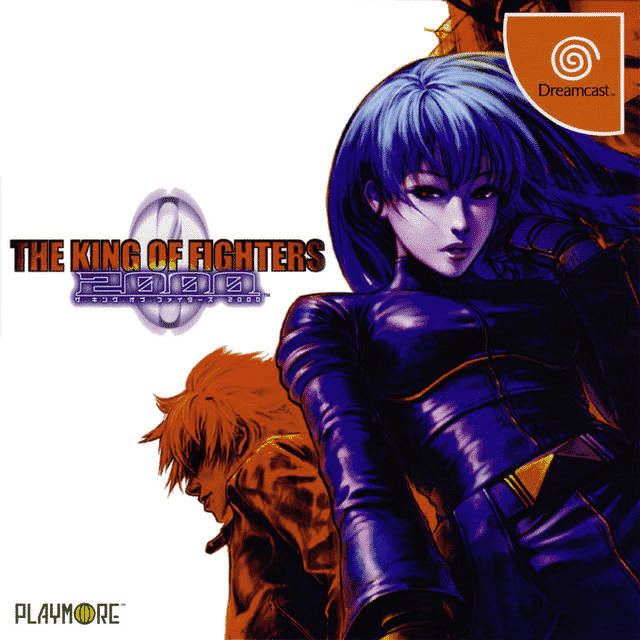 The King of Fighters 2000 Dreamcast