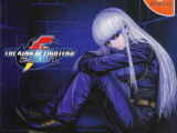 The King of Fighters 2001 Dreamcast
