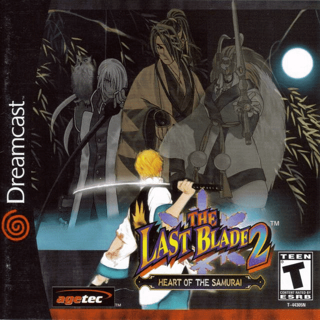 The Last Blade 2: Dreamcast