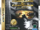 O Command & Conquer Saturn