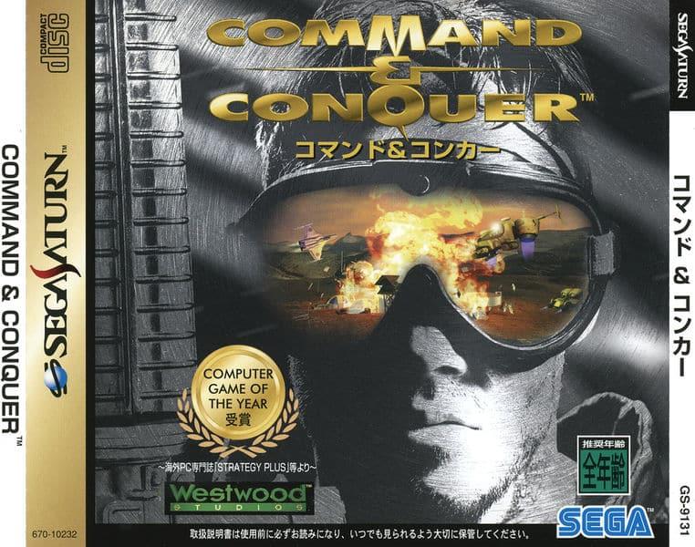 Command & Conquer Sega Saturno