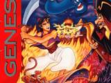 O Disney's Aladdin megadrive