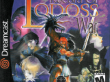 Record of Lodoss War: Advent of Cardice