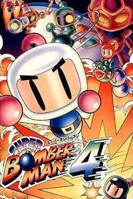 Password do Bomberman 4